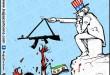 تسليح الجماعات الإجرامية بسوريا
