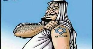 السعودية إسرائيل111