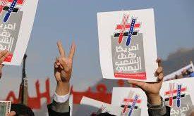 أمريكا تقتل الشعب اليمني