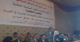 الاحزاب والقوى اليمنية