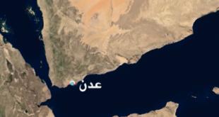 خريطة عدن