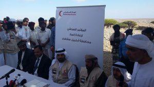 ما يسمى المساعدات الاماراتي في سقطرى تشترط على العاملين فيها خلع الحجاب