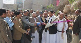 افتتاحُ مبنى مكتب النظافة في المنطقة الأولى بمديرية صنعاء القديمة