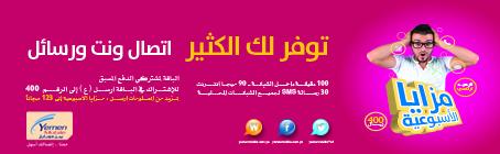 الشهيد القائد السيد حسين بدر الدين الحوثي