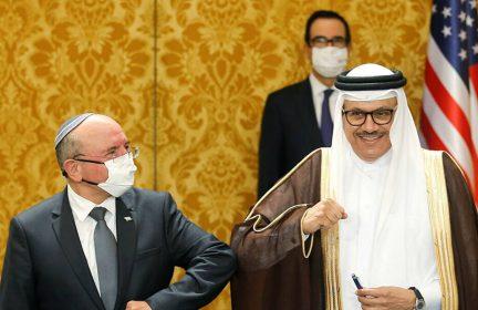 """وفد حكومي بحريني يصل """"إسرائيل"""""""