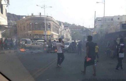 """دعوات شعبيّة في عدن لطرد حكومة المرتزقة الفاسدة ورفض ما يسمى """"اتّفاق الرياض"""""""