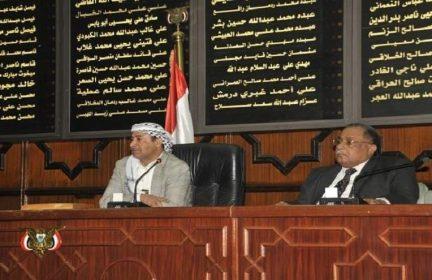 مجلس النواب يؤكّـد ضرورة الموقف العربي الإسلامي الموحد لمواجهة مؤامرة إيقاف الحج