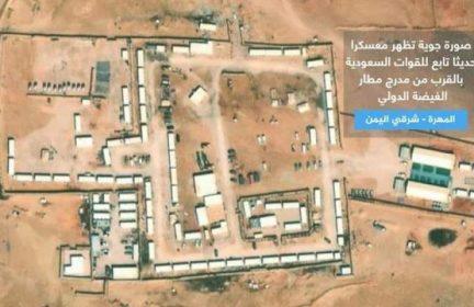 محافظ المهرة يندّد بممارسات الاحتلال السعوديّ في المحافظة وتعسفات أدواته بحق الأهالي