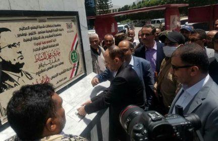 الرئيس المشاط يضع حجر الأساس لمشروع مدينة الشهيد الرئيس الصماد الرقمية